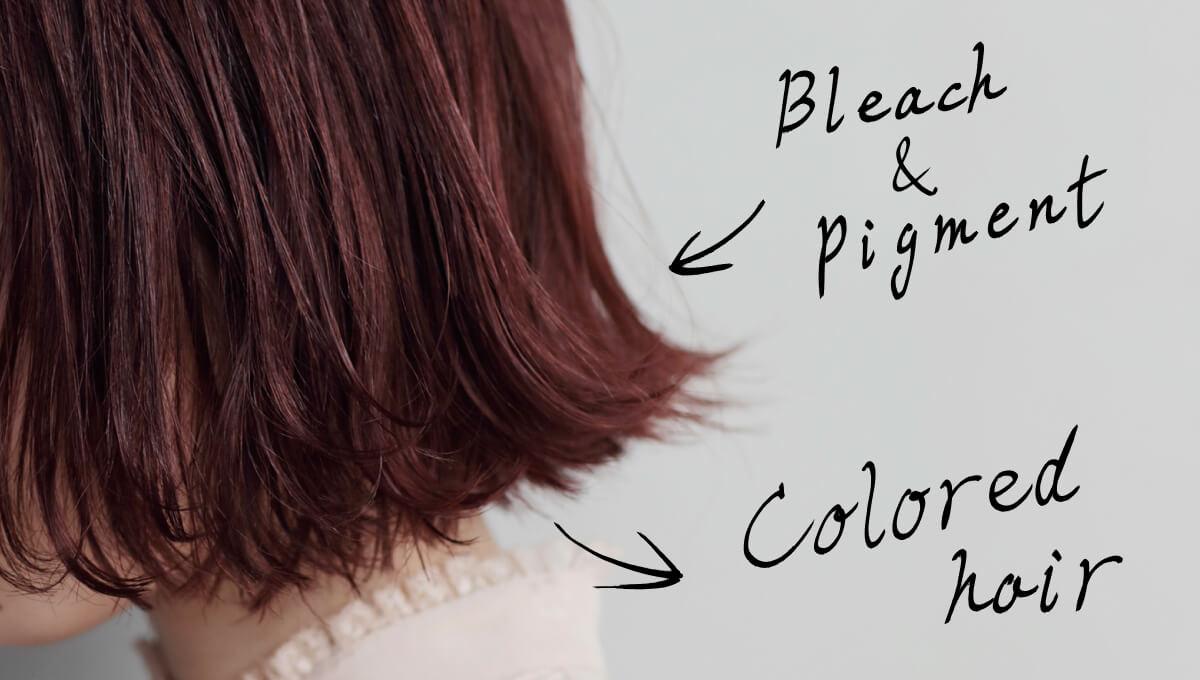 """カラー剤によって""""脱色と発色""""はどれくらい違う?"""